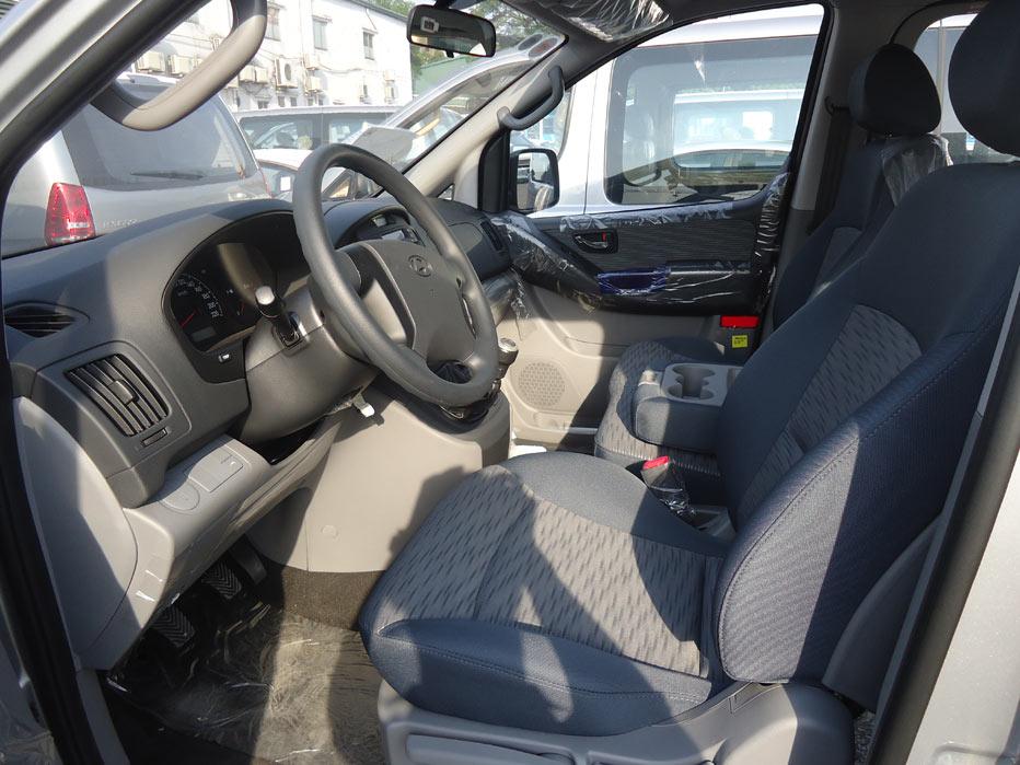 Hình Ảnh Hyundai Starex (H2) 5